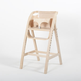 HRH Prince George's high chair
